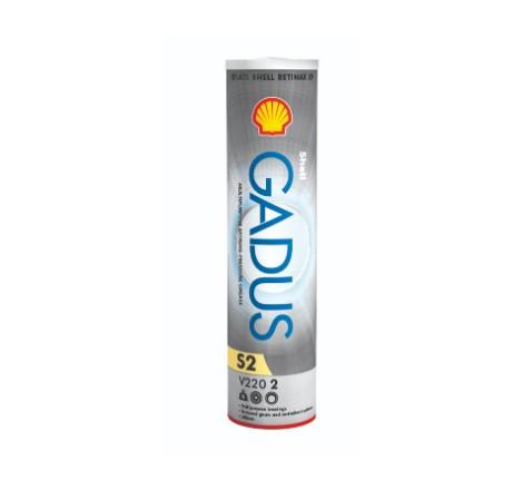 SMAR SHELL GADUS S2 V220 2...